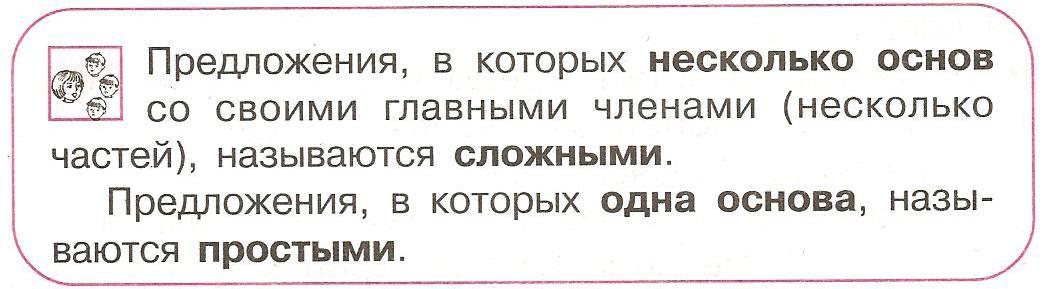 hello_html_4987f212.jpg