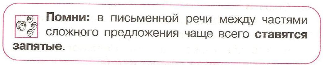 hello_html_m47813e49.jpg