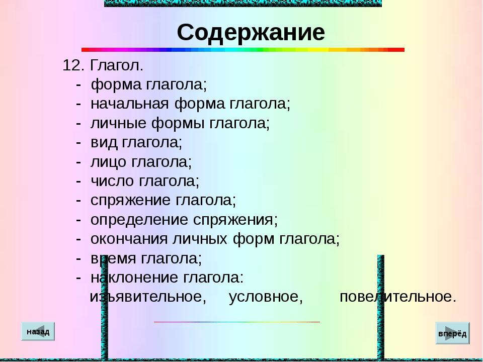 Фонетический анализ слова Ямка, [й`] – согласный, мягкий, непарный, звонкий,...