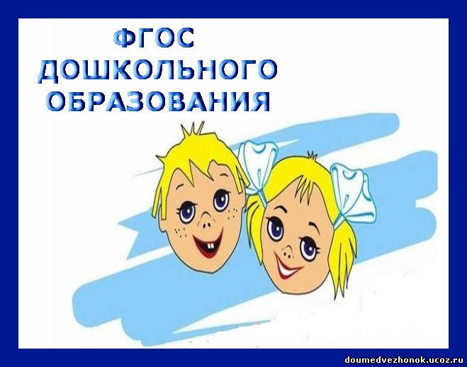 hello_html_5b5a0a5e.jpg