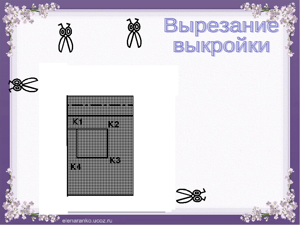 О О1 Н T К К1 К2 К3 К4 T1