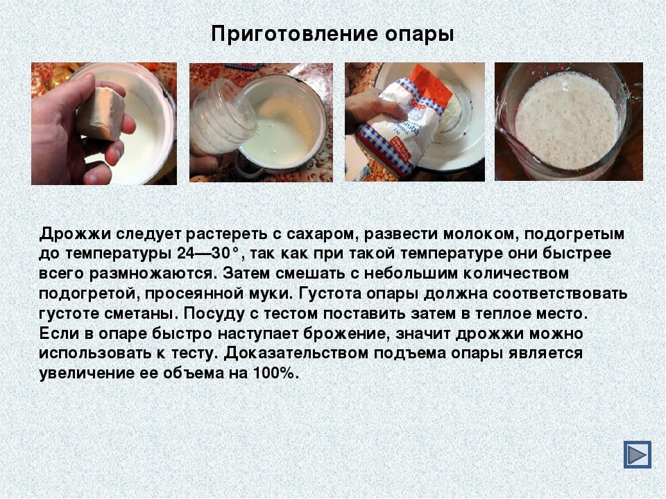 Песочный черничный пирог рецепт с 3