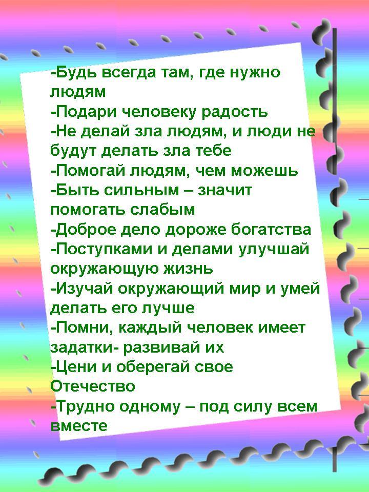 hello_html_m1a2fc734.jpg