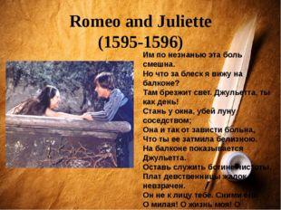 Romeo and Juliette (1595-1596) Им по незнанью эта боль смешна. Но что за блес