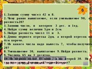 источники фон лист клёна Н.Б.Истомина, Г.Г.Шмырёва .«Контрольные работы к уче