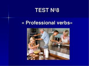 TEST №8 « Professional verbs»