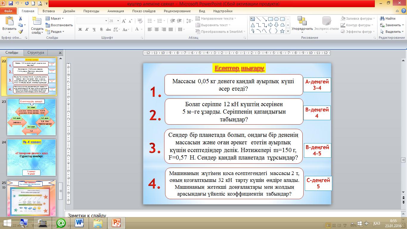 hello_html_4c88ecbc.png