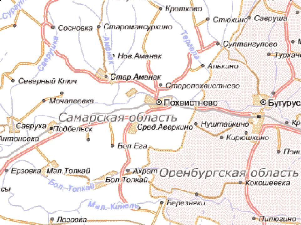 Подробная Карта Отрадный Самарская Область