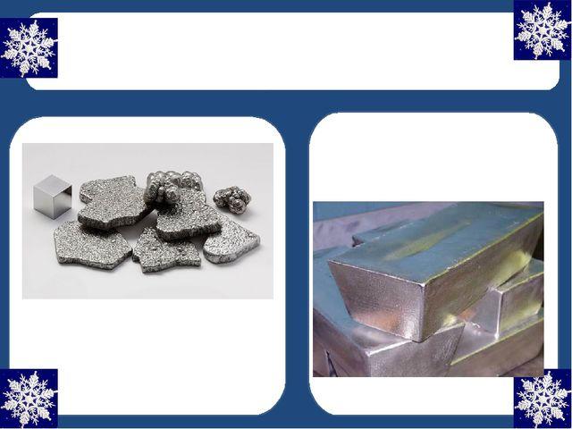 Металлы имеют кристаллическое строение Железо Серебро
