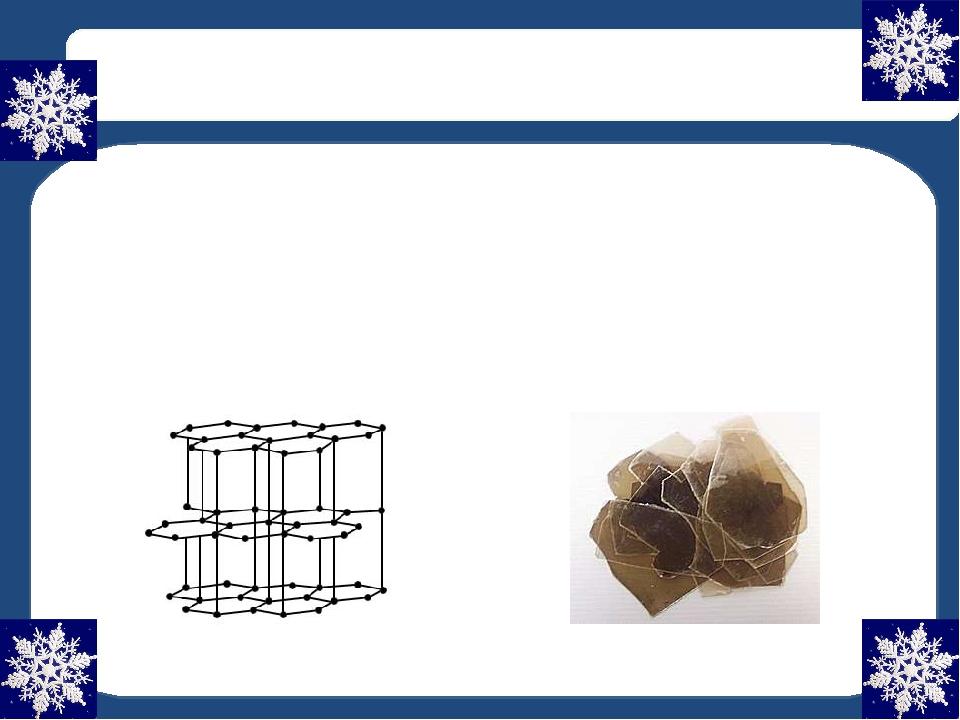 Свойства кристаллов Анизотропия – это зависимость физических свойств от выбр...