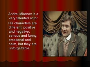Andrei Mironov is a very talented actor. His characters are different: posit