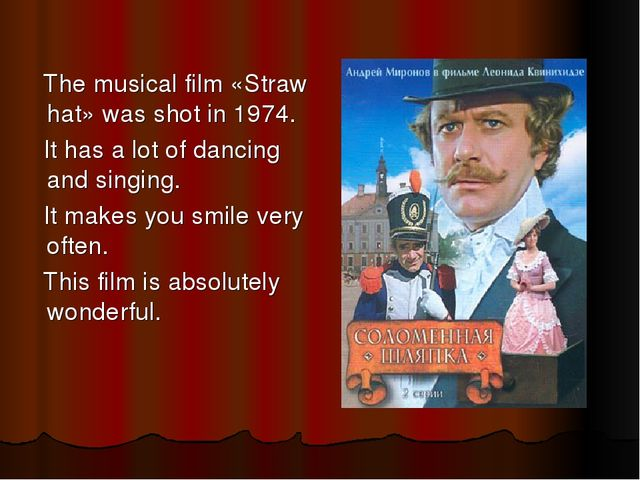 The musical film «Straw hat» was shot in 1974. It has a lot of dancing and s...