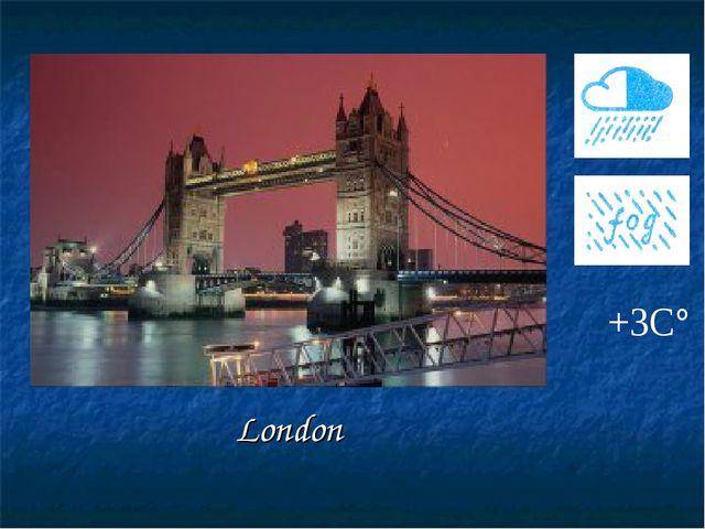 London +3С°