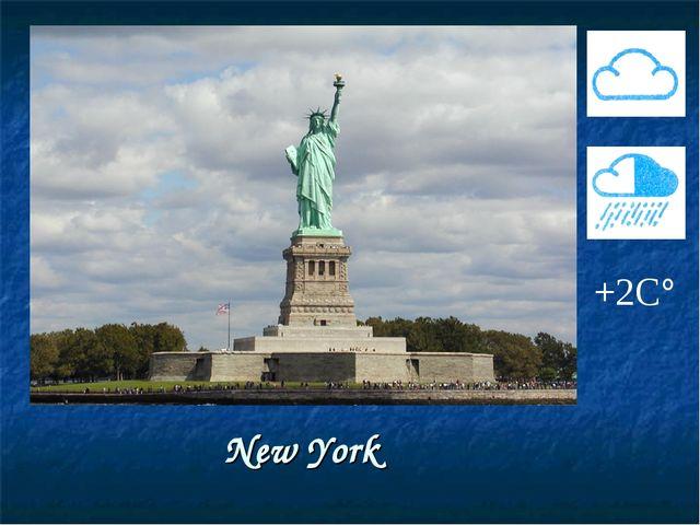 New York +2С°