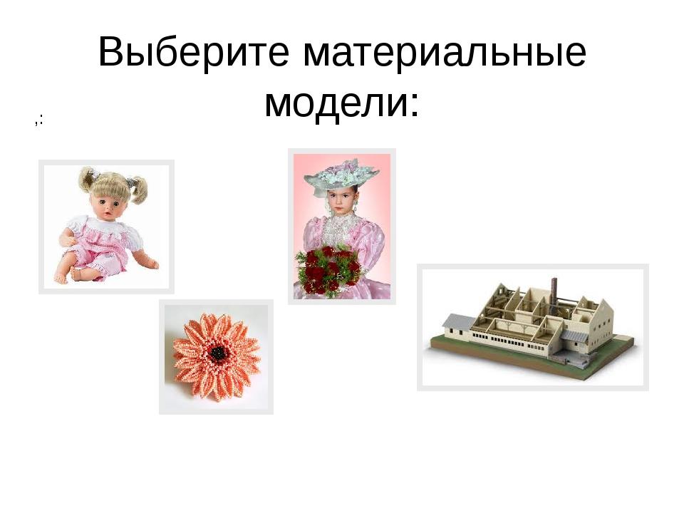 Домашнее задание: § 5.1, вопросы 4, 5, 7