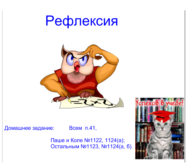 hello_html_59152968.png