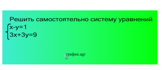 hello_html_m79c942fe.png