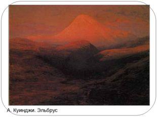 Клод Моне. Руанский собор 1.В свете восходящего солнца. 2.Утром. 3.Вечером 1