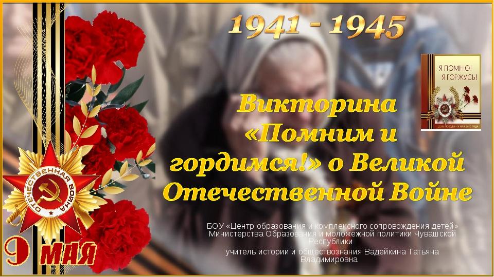 БОУ «Центр образования и комплексного сопровождения детей» Министерства Образ...