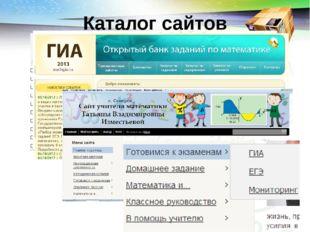 Раздел «Числа»: задание с выбором ответа Туристическая фирма организует трехд