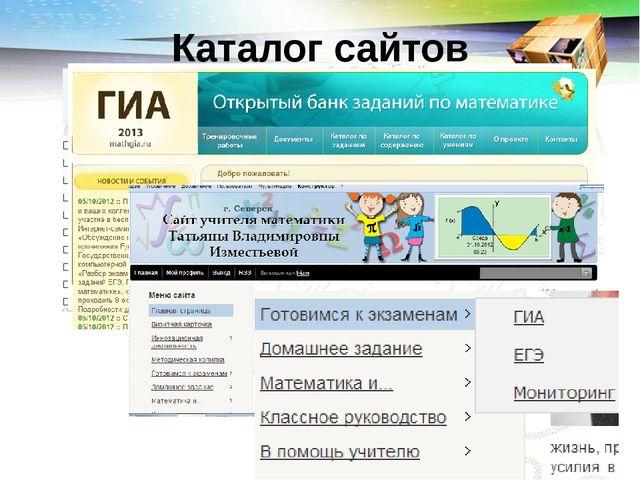 Раздел «Числа»: задание с выбором ответа Туристическая фирма организует трехд...