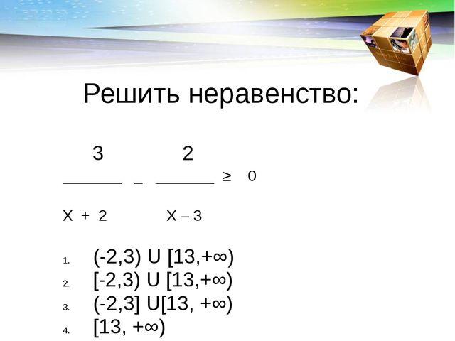 Ресурсы, используемые для подготовки: 1. Сборники для подготовки к экзаменам,...