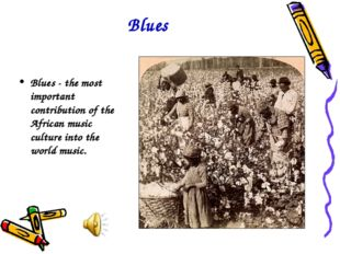 Blues Blues - the most important contribution of the African music culture in