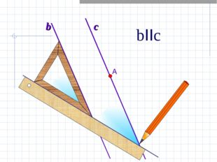 b bIIc