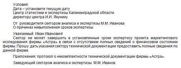 hello_html_m3e8671b7.jpg