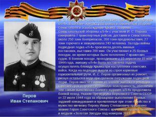 Перов Иван Степанович И. С. Перов (1910-1989) с апреля 1941 года мичман подло