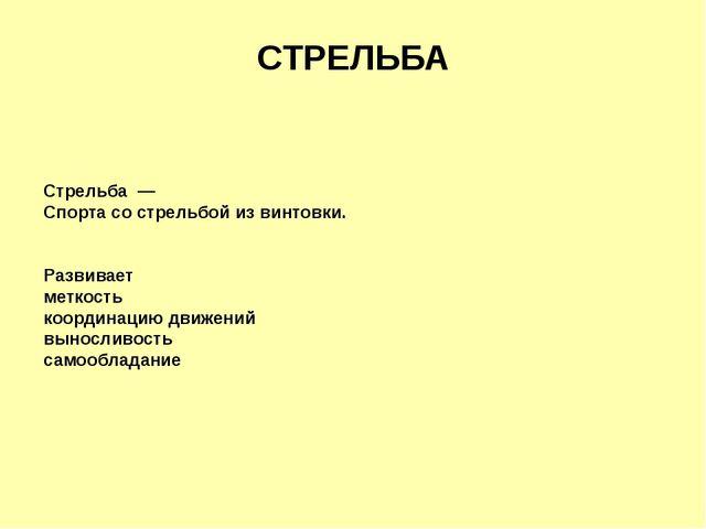 Самостоятельно лыжи Дедушка Кузнецов Николай Александрович Бабушка Кузнецова...