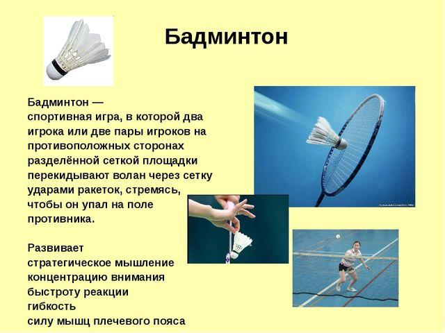 Успехи в спорте нашей группы Валов Кирилл