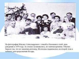 На фотографии Михаил Александрович с семьёй и близкими в свой день рождения в
