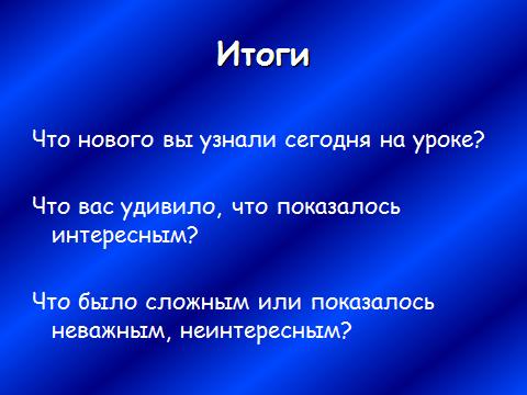 hello_html_7d0d1442.png