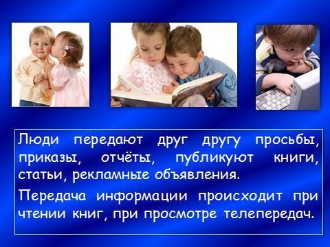 hello_html_m24b8fcb5.png