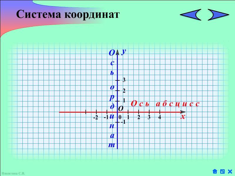 hello_html_18d1196d.jpg