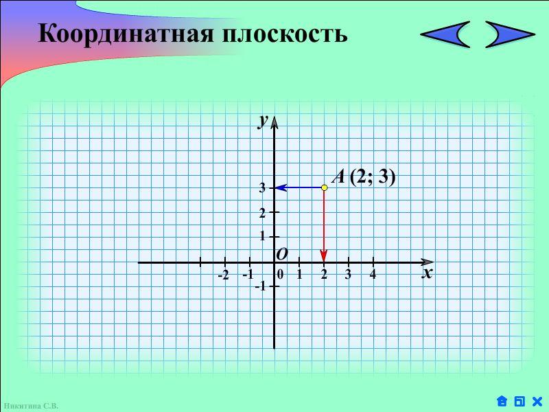 hello_html_4d5e1308.jpg