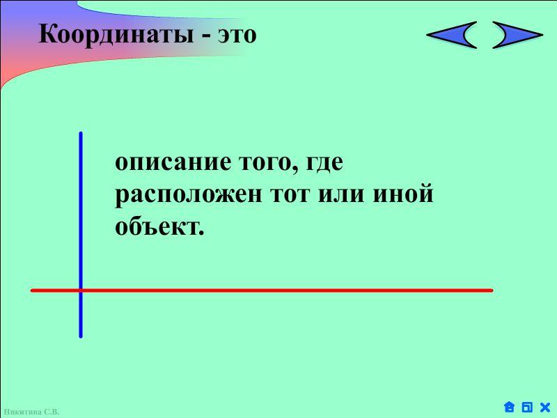 hello_html_9ff11d7.jpg