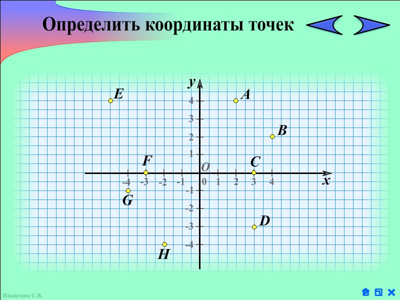 hello_html_m1a20df82.jpg