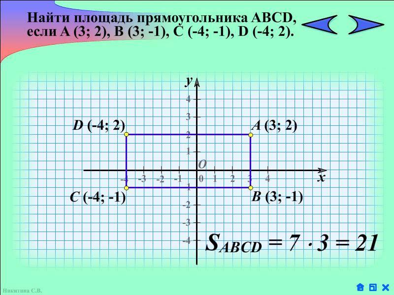 hello_html_m34b9d5ed.jpg