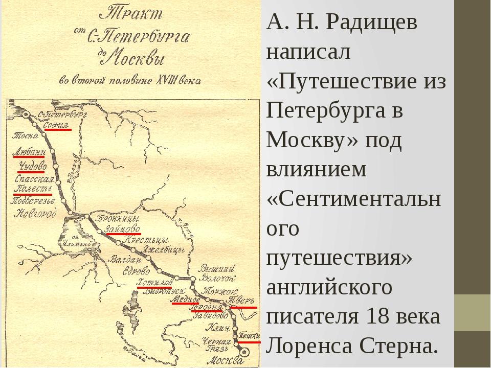В 1775—1796 годах в Российской империи наместник— руководитель наместничеств...
