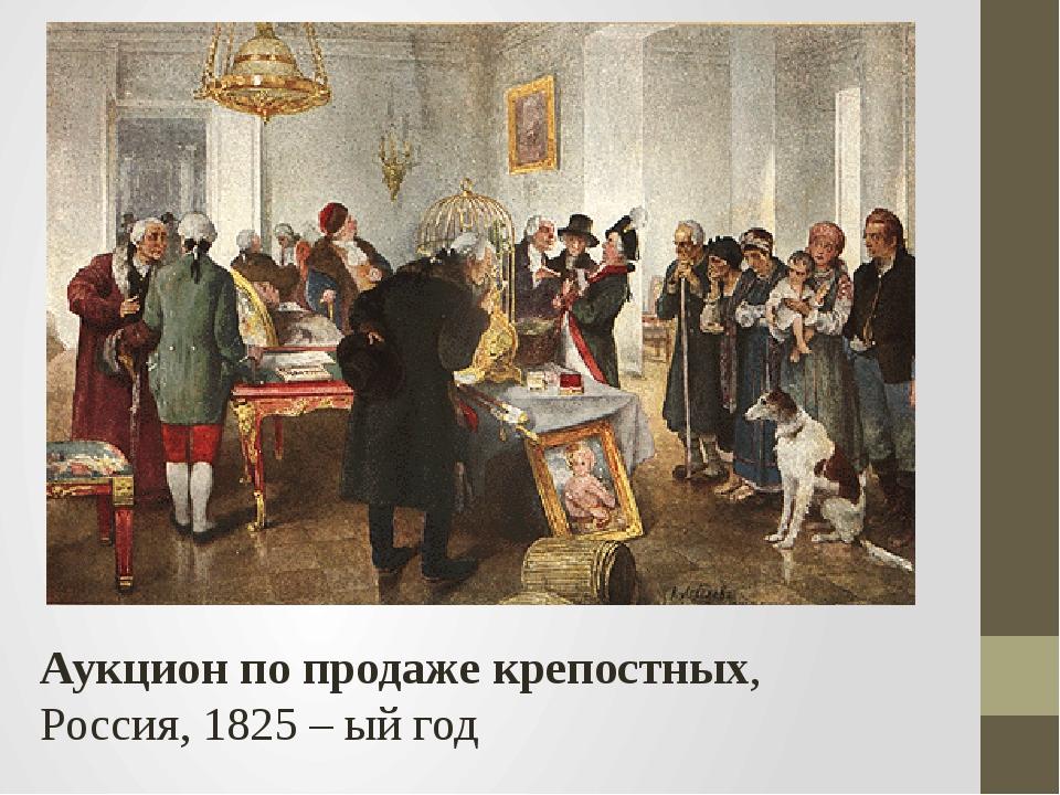 Торг. Н. Неверов