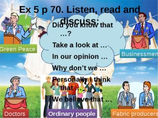 Ex 5 p 70. Listen, read and discuss: Did you know that …? Take a look at … I