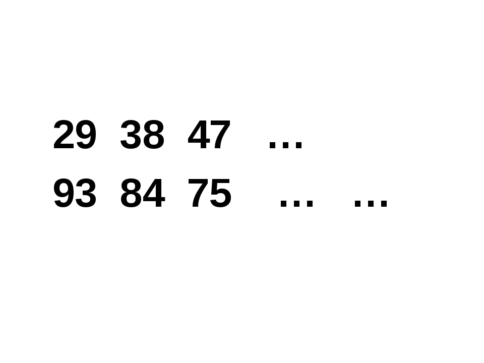 29 38 47 … 93 84 75 … …