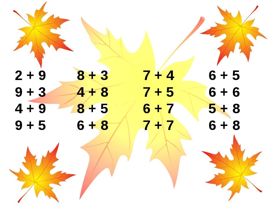 2 + 9 8 + 3 7 + 4 6 + 5 9 + 3 4 + 8 7 + 5 6 + 6 4 + 9 8 + 5 6 + 7 5 + 8 9 + 5...
