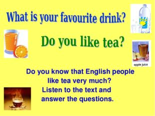 Do you know that English people like tea very much? Listen to the text and a