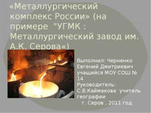 Выбросы вредных веществ в атмосферу отраслями промышленности,% Отрасли промыш