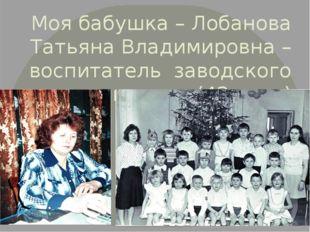 Мои прадеды – Метелевы Юрий Алексеевич (1 слева) (46 лет) и Владимир Алексеев