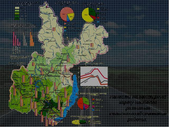Нанести на контурную карту наиболее развитые сельскохозяйственные районы.