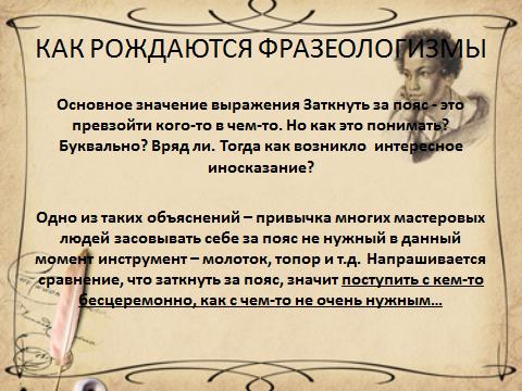 hello_html_m13baefd3.png